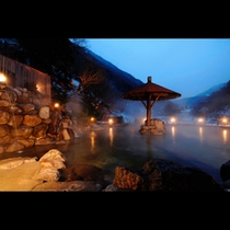 姉妹館『山のホテル』大野天風呂