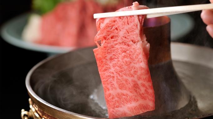 【楽天トラベルセール】夏のファミリー旅行にも!スタンダードプラン〜メインは選べる飛騨牛料理♪