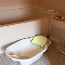 お部屋のユニットバスも温泉♪♪赤ちゃんのご入浴お部屋でもOK