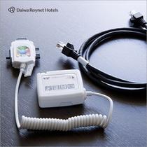 LANケーブル&3社対応携帯充電器を全室設置。無線LANも対応。