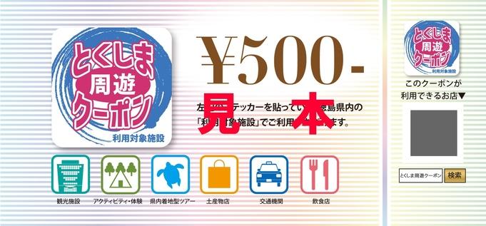 【7月・8月限定】☆★割安素泊まりプラン★☆