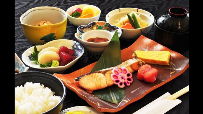 【28日前までの予約がお得】【朝食付】自慢の朝食を食べて、元気にお出かけ◎