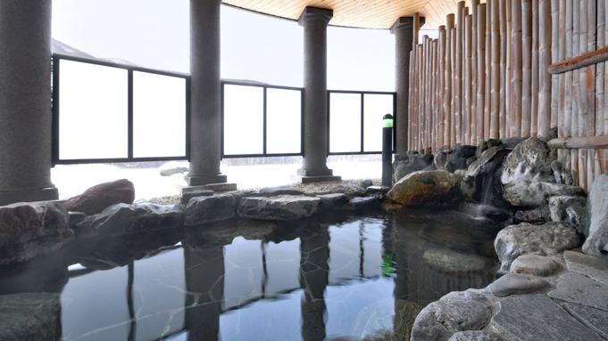 【素泊り】30〜68平米の広々落ち着いた部屋で過ごす優雅な休日