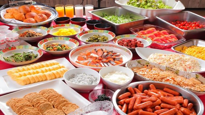 【朝食付】旅行の計画もスムーズに♪ 朝食付きプラン
