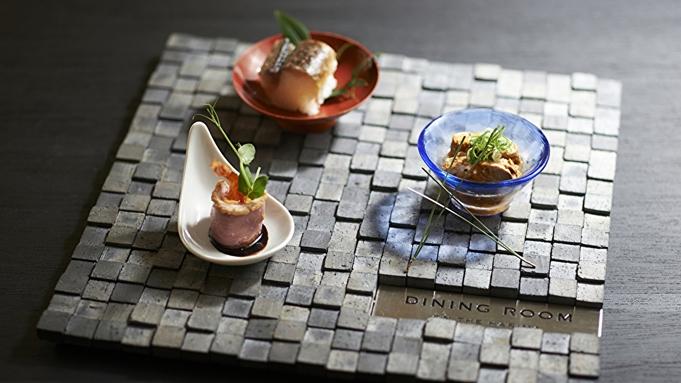 【秋冬旅セール】【オーベルジュ旅】【創作和食会席】旬の美しさを一椀一皿に飾る/夕食・朝食付き