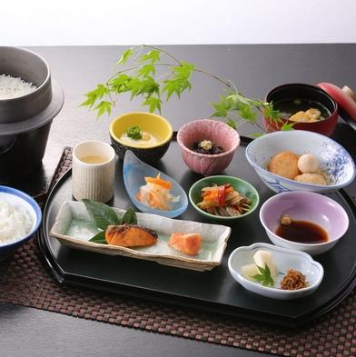 【スタンダード】 播磨の食材を使う「こだわりの朝食」/播磨を愛でながら「特別なひとときを」/朝食付