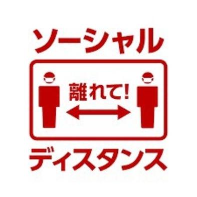 【和歌山県在住者限定】プラン♪《ポイント4倍》《朝食付》