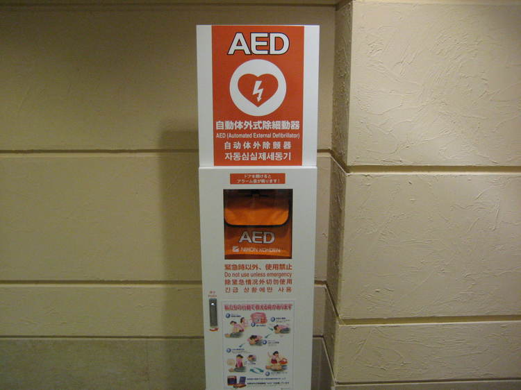 AED(1Fロビー)