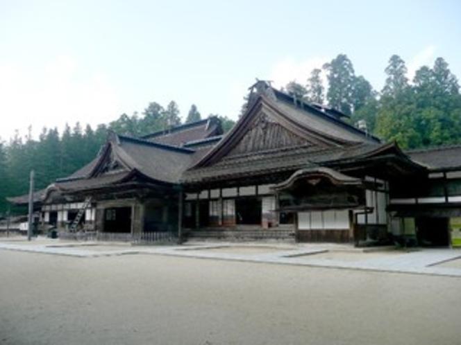 高野山 金剛峰寺