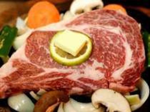 お料理グレードUP 阿蘇の希少な「あか牛」を味わう【あか牛ステーキ会席プラン】和室