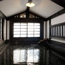 【貸切風呂・田舎の湯】