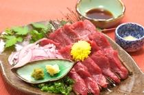 馬刺し(別注料理・要予約)