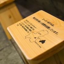 ★桶と椅子は檜を使用しております♪
