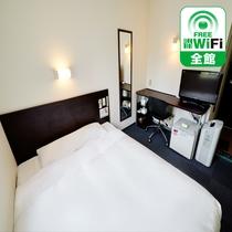 シングルルーム【全室150cm幅ワイドベット採用】