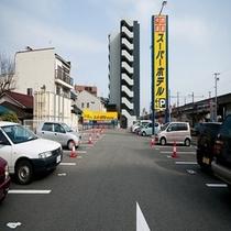 駐車場(先着順)