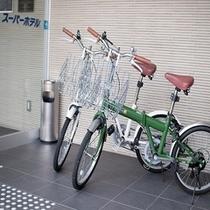 レンタサイクル無料