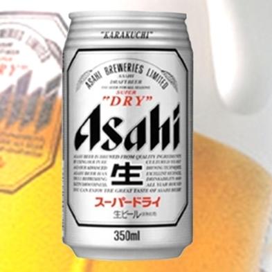 アサヒスーパードライ[350ml缶1本]付きプラン(朝食無料)