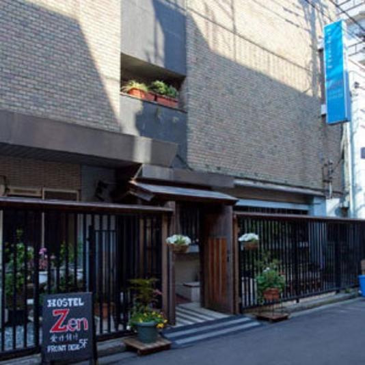 Hostel Zen 外観