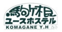 Rwith-top-logo
