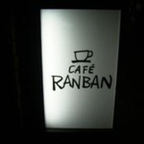 CAFE RANBAN