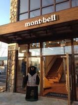 モンベル 東川店