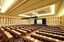 大型会議室