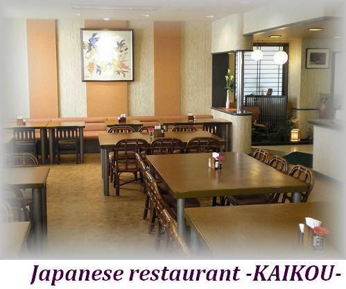 海幸〜1F和風レストラン「海幸」薩摩郷土料理をはじめとする、一品料理や定食類、一品料理も〜