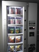 フード自販機〜麺類、お菓子、おつまみ等。夜に、ちょっと小腹が…という時にぜひ〜