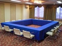 会議室〜会議・研修・ミーティング・講演会・各種試験など幅広くご利用ください〜