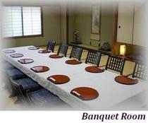 宴会場(一例)〜和室「からたち」40名様ご宴会可能。畳のお部屋で和会席はいかがですか?〜