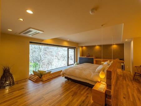 半露天風呂付客室【然】stylishな59平米 ベッドタイプ