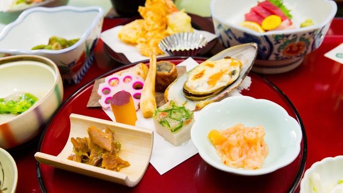 【お子様歓迎】山遊びへGO!<お子様に竹とんぼ/ソフトドリンク1杯プレゼント特典付>