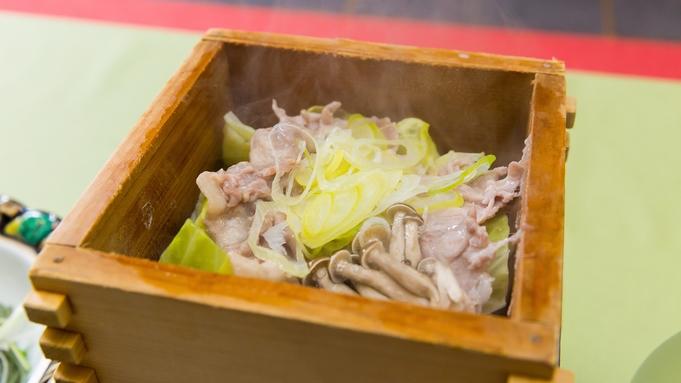 【夕食付】 種類が豊富な天然温泉で湯めぐり★旬の味覚満載!ご夕食は和食膳プラン