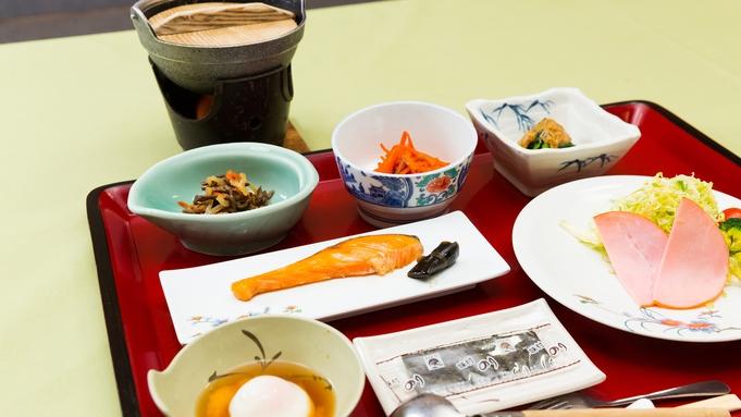 【朝食付】 種類が豊富な天然温泉で湯めぐり★朝食は野菜中心のほっこり和定食!
