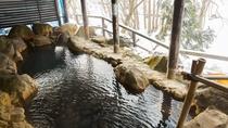 ・【露天風呂】梵天の湯