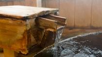 ・【貸切風呂】八幡太郎隠し湯