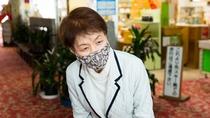 ・コロナ対策 マスク