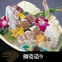 【別注料理】鯛姿造り 〈事前予約制〉