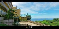 【天空海遊の宿 末広】外観