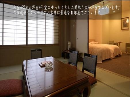 特別和洋室【禁煙】和室2室と洋室ツインベッドルーム1室