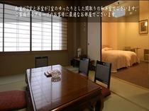 和室が2室(12帖、10帖)と洋室ツインベッドルームが1室のゆったりとした間取りの和洋室です。