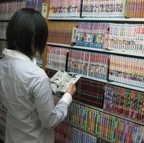 漫画コーナー 2000冊の漫画コーナーは最新のものから懐かしいものまで♪お部屋でゆっくりお楽しみくだ