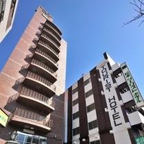 ホテル外観(正面)