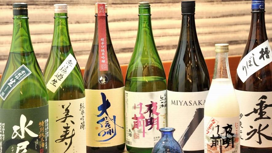 地元の酒各種