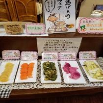 冬の漬物フェア 野沢菜・すんき・赤かぶ漬けなど♪