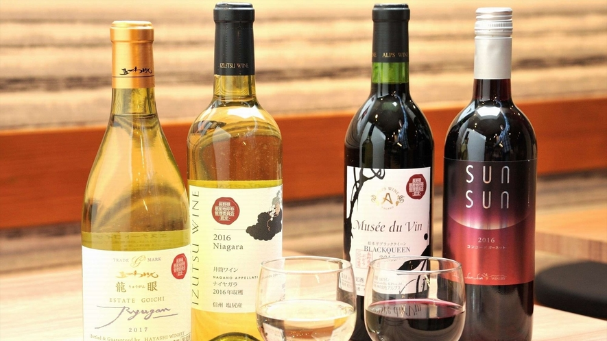 地元ワイン各種
