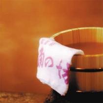 金泉桶01