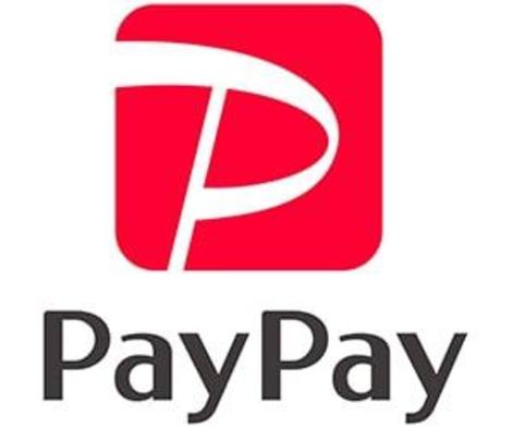 ≪カップル≫≪家族≫【PayPay・LINEPay支払い限定プラン】2名様利用〈キャッシュレス〉