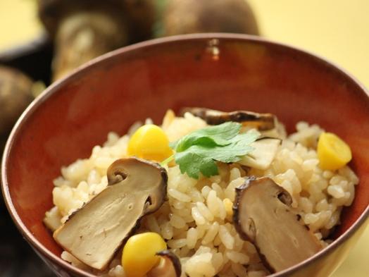 """<松茸づくしプラン>秋の味覚の王様!この季節でしか味わえない""""松茸まつり""""開催。贅沢に全7品♪"""