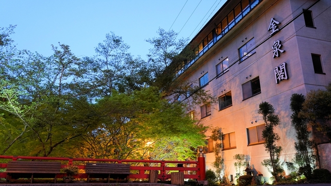 <秋のVIPプラン/豪華食材の贅沢料理>名古屋から車で50分、五感が心地よい!と感じる癒しの温泉へ